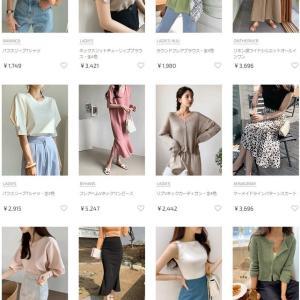 女性に大人気!おしゃれなファッション通販サイト☆DHOLIC☆【ディーホリック-】