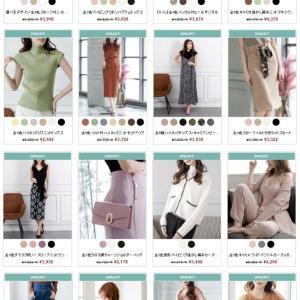 こだわったオリジナルブランドを展開!より女性らしく提案した大人レディースファッション通販【ジュリアブティック】紹介!