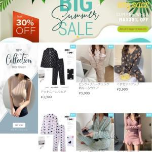 韓国ファッションに敏感な20代~30代女性のための通販サイト【 DREAM WEAR(ドリームウェア)】