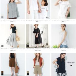 プチプラファッションとして人気の高い大人のためのファストファッションストア【coca・コカ】紹介!