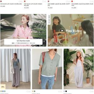 洋服だけではなく化粧品やネイルなどSTYLENANDAオリジナル化粧品ブランド!韓国最大級ファッション通販《STYLENANDA(スタイルナンダ)》紹介!