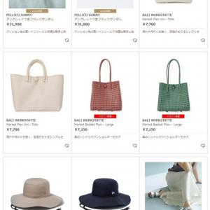 旬なおしゃれを楽しみたい!大人の女性のための上質ファッション通販★ファッション雑誌「eclat premium(エクラプレミアム) 」紹介!<br />