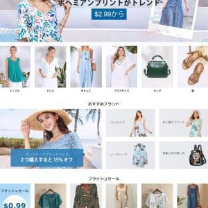 ユニークなデザインとインスピレーションを備えたファッションサイト【NEWCHIC】紹介!