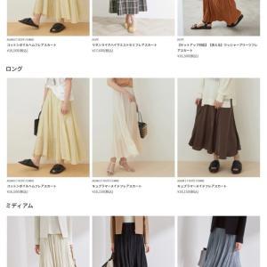 夏は気分を一新して爽やかなスカートコーデに更新!おすすめスカートでピックアップ★ レディス・メンズファッションJUN ONLINE(ジャドール ジュン オンライン)紹介!