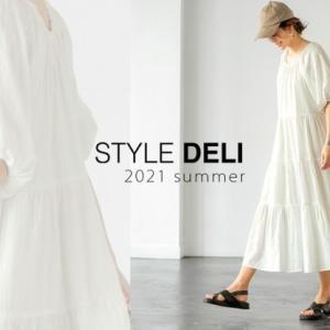 ワンランク上のレディースファッション通販 スタイルデリ [STYLE DELI] 紹介!