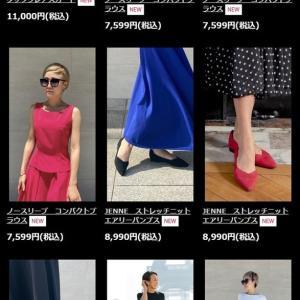 パリジェンヌのように凛とした可愛らしい女性の為に!お洋服のファッションブランド【JENNE・ジェンヌ】紹介!