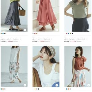 20代~40代女性ためのきれいめカジュアルファッション通販サイト【kuih(クイ )】紹介!<br />