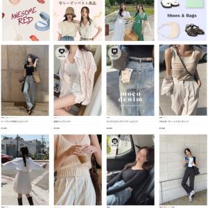 知る人ぞ知る韓国のファッション通販【MOCOBLING】紹介!