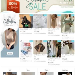 韓国ファッションに敏感な20代~30代女性のための通販サイト【 DREAM WEAR(ドリームウェア)】紹介!