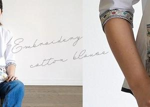 年齢を重ねても魅力的でお洒落な大人の女性のための他にはない大人服のお洒落服通販★kinarina(きなりな)公式オンラインショップ紹介!