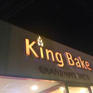 【函館 キングベーク本店】キングカレーの味は知ってて損はない