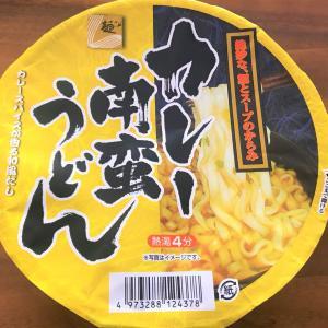 【マイナーカップ麺のカレー味】このカップ麺のメーカーは?