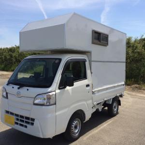 軽トラキャン号のレンタル開始は6月末からの予定です^^