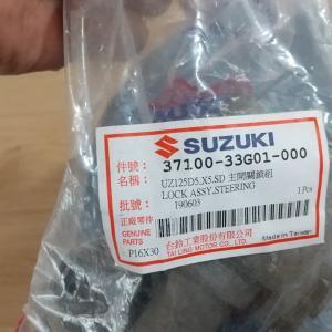 アドレスV125S キーシリンダー交換(SUZUKI純正 イグニッションキーASSY)
