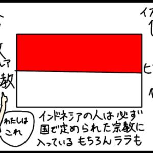 【第38話】日曜礼拝