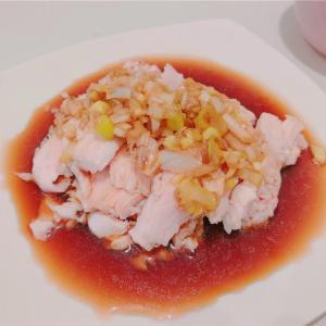 【レシピ】簡単&節約!30分放置するだけ!ゆで鶏とネギソースのレシピ