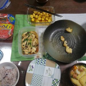 【鶏肉料理】鶏ささみのピリ辛韓国風和え