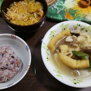 【岩手県郷土料理】ひっつみ汁
