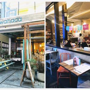 【ロンドン・イーストエンド】カラフルで陽気な雰囲気の店内でメキシコ料理を堪能したざます@ワハカ ストラットフォード(Wahaca Startford)