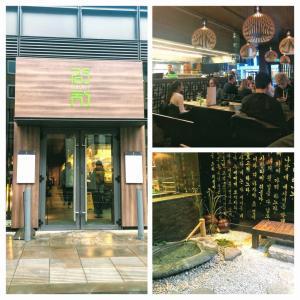きれいでモダンな韓国料理店に行って参りましたの@キムチー ホルボーン (Kimchee Holborn)