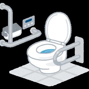 使い方を間違えた多目的トイレ
