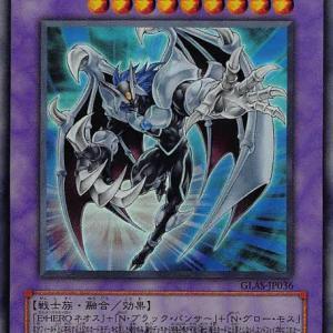 遊戯王史上最もかっこいいカード、決まる