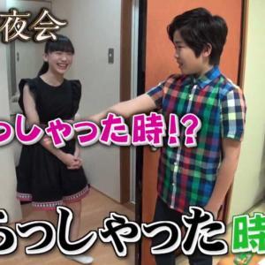 【悲報】鈴木福さん、2年ぶりに会った芦田愛菜ちゃんに何故か敬語を使ってしまう・・・