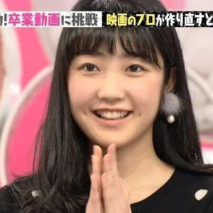 【画像】元ジュニアアイドルの椎名ももさん、大きくなってNHK女子アナに就職!!