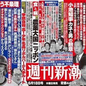 【悲報】坂本勇人さん、やっぱりキャバクラに通っていた