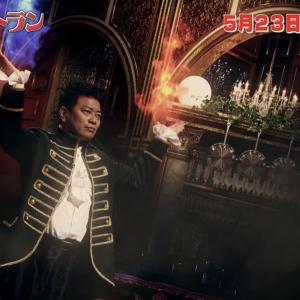 【朗報】宮迫さんのYouTube新企画、ワクワク感が半端ない
