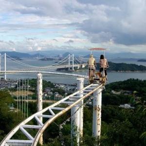 【画像】岡山県にある遊園地の有名なアトラクションがこちらwwww