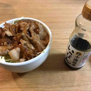 エプロン男子 〜豚丼編〜