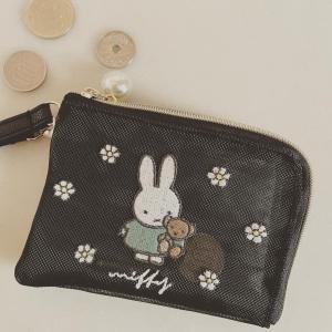 小銭入れを買った話。ミニ財布と2個持ちで荷物を軽量化。