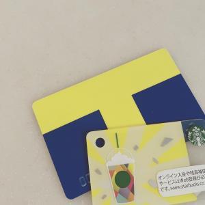 Tカードとスタバカードを、モバイル化。財布が1グラム単位で軽くなっていく。