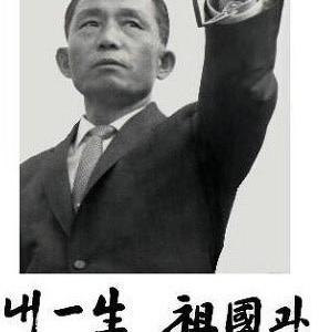 삼양라면과 박정희
