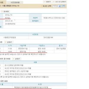 홍어 박지원- 집안내력