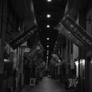 夜の奉還町商店街(岡山市)