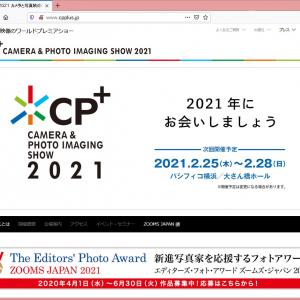「CP+2021」開催予定発表!