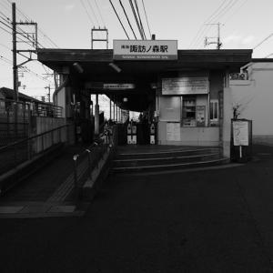 歴史を感じさせる駅ホーム