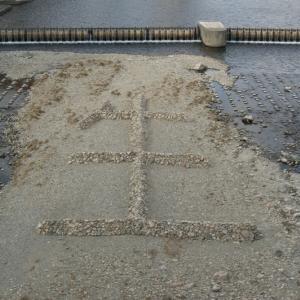 武庫川に浮かぶ「生」の文字