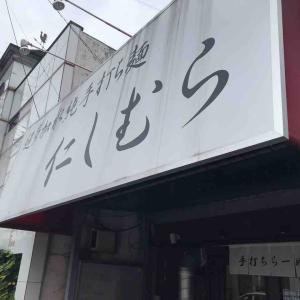 ラーメン392杯目!