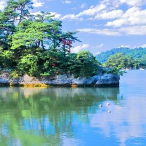 息をのむ絶景!日本三景の一つ「松島」を満喫する旅に出よう。