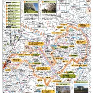 久喜市は健康的な街