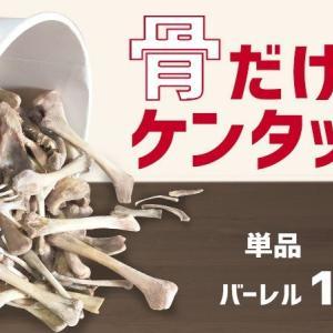 エイプリル・フール 2019年  平成最後の!!