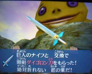 3DS:ゼルダの伝説 時のオカリナ01(積み滅ぼしPJ)