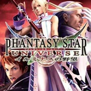 PS2「ファンタシースターユニバース イルミナスの野望」がハングアップ→USBキーボードで解決!?