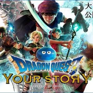 SFC「ドラゴンクエスト5」 マイ・ストーリー01