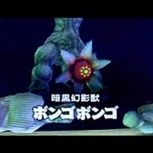 3DS「ゼルダの伝説 時のオカリナ」 闇の神殿クリア