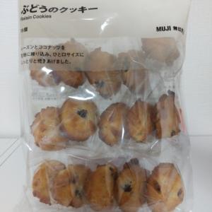 1番好きなクッキー♪