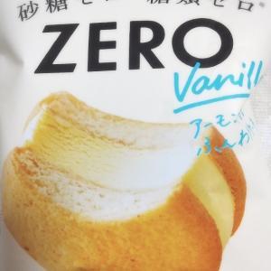 糖類ゼロ!こたつでアイス♪♪